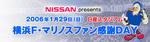 news_2741_1.jpg